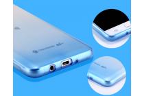 Фирменная ультра-тонкая полимерная задняя панель-чехол-накладка из силикона для Samsung Galaxy J5 2016 SM-J510H/DS/ J510F/DS прозрачная с эффектом дождя