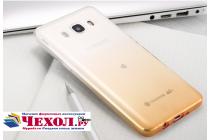Фирменная ультра-тонкая полимерная задняя панель-чехол-накладка из силикона для Samsung Galaxy J5 2016 SM-J510H/DS/ J510F/DS прозрачная  с эффектом песка