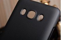 Фирменная задняя панель-крышка-накладка из тончайшего и прочного пластика для Samsung Galaxy J5 2016 SM-J510H/DS/ J510F/DS черная