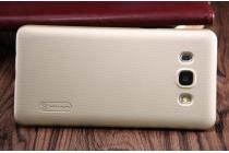 Фирменная задняя панель-крышка-накладка из тончайшего и прочного пластика для Samsung Galaxy J5 2016 SM-J510H/DS/ J510F/DS золотая