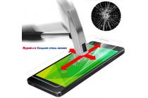 Фирменное защитное закалённое противоударное стекло премиум-класса из качественного японского материала с олеофобным покрытием для телефона Samsung Galaxy J5 2016 SM-J510H/DS/ J510F/DS