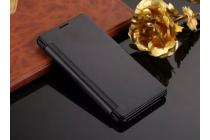 """Чехол-книжка с дизайном """"Clear View Cover""""  для Samsung Galaxy J5 2016 SM-J510H/DS/ J510F/DS черный"""