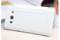 """Фирменный оригинальный чехол-книжка для  Samsung Galaxy J5 2016 SM-J510H/DS/ J510F/DS """" белый с окошком для входящих вызовов водоотталкивающий"""