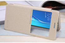 """Фирменный оригинальный чехол-книжка для  Samsung Galaxy J5 2016 SM-J510H/DS/ J510F/DS """" золотой с окошком для входящих вызовов водоотталкивающий"""