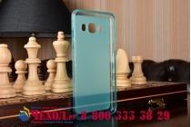 Фирменная ультра-тонкая полимерная из мягкого качественного силикона задняя панель-чехол-накладка для Samsung Galaxy J5 2016 SM-J510H/DS/ J510F/DS голубая