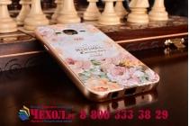 """Фирменная золотая металлическая задняя панель-крышка-накладка из тончайшего облегченного авиационного алюминия для Samsung Galaxy J5 SM-J500F/DS/Dual Sim/Duos с объёмным 3D рисунком """"тематика королевские Розы"""""""