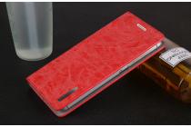 """Фирменная премиальная элитная чехол-книжка из качественной импортной кожи для Samsung Galaxy J5 2016 SM-J510H/DS/ J510F/DS """"Ретро под старину"""" красная"""