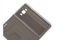 """Фирменная премиальная элитная чехол-книжка из качественной импортной кожи для Samsung Galaxy J5 2016 SM-J510H/DS/ J510F/DS """"Ретро под старину"""" коричневый"""