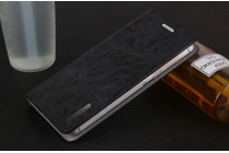 """Фирменная премиальная элитная чехол-книжка из качественной импортной кожи для Samsung Galaxy J5 2016 SM-J510H/DS/ J510F/DS """"Ретро под старину"""" черная"""