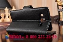 Фирменный чехол-книжка из качественной импортной кожи с мульти-подставкой застёжкой и визитницей для Самсунг Галакси Джейн5 СМ-Д500Ф /ДС / Дуал Сим /Дуос черный