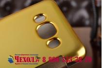"""Чехол-книжка с дизайном """"Clear View Cover""""  для Samsung Galaxy J5 2016 SM-J510H/DS/ J510F/DS золотой"""