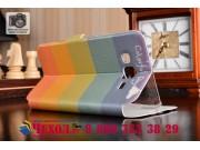 Фирменный уникальный необычный чехол-книжка для Samsung Galaxy J5 SM-J500F/DS/Dual Sim/Duos