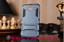 Противоударный усиленный ударопрочный фирменный чехол-бампер-пенал для Samsung Galaxy J5 SM-J500F/DS/Dual Sim/Duos черный