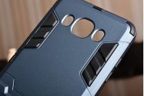 Противоударный усиленный ударопрочный фирменный чехол-бампер-пенал для Samsung Galaxy J5 2016 SM-J510H/DS/ J510F/DS черный
