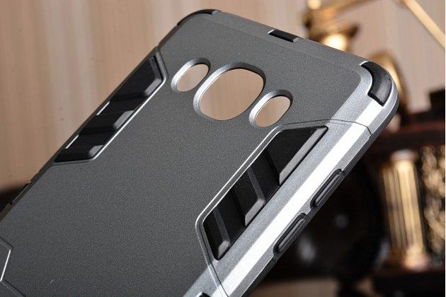 Противоударный усиленный ударопрочный фирменный чехол-бампер-пенал для Samsung Galaxy J5 2016 SM-J510H/DS/ J510F/DS серый