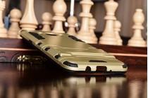 Противоударный усиленный ударопрочный фирменный чехол-бампер-пенал для Samsung Galaxy J5 2016 SM-J510H/DS/ J510F/DS золотой