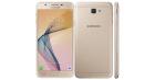 "Чехлы для Samsung Galaxy J5 Prime SM-G570F DS 5.0"""