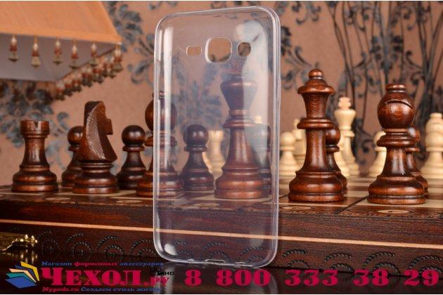 Фирменная ультра-тонкая полимерная из мягкого качественного силикона задняя панель-чехол-накладка для  Samsung Galaxy J5 SM-J500F/DS/Dual Sim/Duos белая