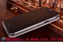 Фирменный чехол-книжка из качественной водоотталкивающей импортной кожи на жёсткой металлической основе для Samsung Galaxy J5 SM-J500F/DS/Dual Sim/Duos черный