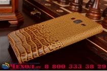 Фирменный роскошный эксклюзивный чехол с объёмным 3D изображением кожи крокодила коричневый для Samsung Galaxy J5 SM-J500F/DS/Dual Sim/Duos. Только в нашем магазине. Количество ограничено