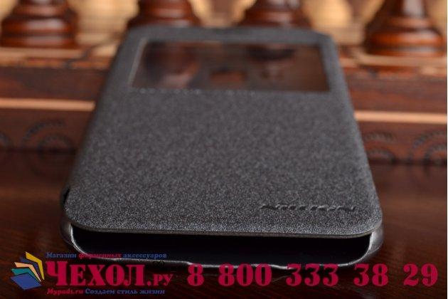 Фирменный чехол-книжка для Samsung Galaxy J5 SM-J500F/DS/Dual Sim/Duos черный с окошком для входящих вызовов водоотталкивающий