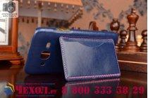 Фирменная роскошная элитная премиальная задняя панель-крышка для Samsung Galaxy J5 SM-J500F/DS/Dual Sim/Duos из качественной кожи буйвола с визитницей синий