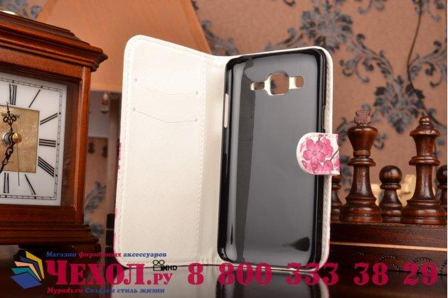 """Фирменный уникальный необычный чехол-книжка для Samsung Galaxy J5 SM-J500F/DS/Dual Sim/Duos """"тематика цветок Сакуры"""""""