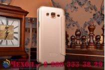 Фирменный чехол-книжка для Samsung Galaxy J5 SM-J500F/DS/Dual Sim/Duos золтой с окошком для входящих вызовов водоотталкивающий