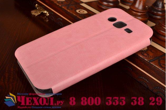 Фирменный чехол-книжка из качественной водоотталкивающей импортной кожи на жёсткой металлической основе для Samsung Galaxy J5 SM-J500F/DS/Dual Sim/Duos розовый