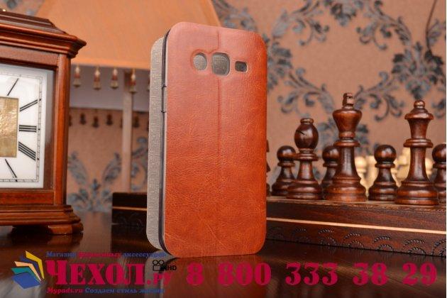 Фирменный чехол-книжка из качественной водоотталкивающей импортной кожи на жёсткой металлической основе для Samsung Galaxy J5 SM-J500F/DS/Dual Sim/Duos коричневый