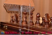 Фирменная задняя панель-крышка-накладка из тончайшего и прочного пластика для Samsung Galaxy J5 SM-J500F/DS/Dual Sim/Duos прозрачная