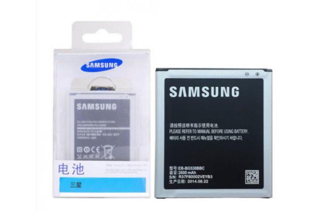 Фирменная аккумуляторная батарея EB-BG530BBC 2600mAh на телефон Samsung Galaxy J5 (2015) SM-J500F/DS/Dual Sim/Duos + гарантия