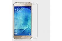 Фирменная оригинальная защитная пленка для телефона Samsung Galaxy J5 SM-J500F/DS/Dual Sim/Duos глянцевая