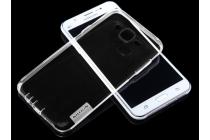 Фирменная ультра-тонкая полимерная из мягкого качественного силикона  с заглушками задняя панель-чехол-накладка для Samsung Galaxy J5 SM-J500F/DS/Dual Sim/Duos серебристая