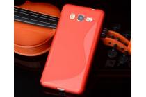 Фирменная ультра-тонкая полимерная из мягкого качественного силикона задняя панель-чехол-накладка для Samsung Galaxy J5 SM-J500F/DS/Dual Sim/Duos красная