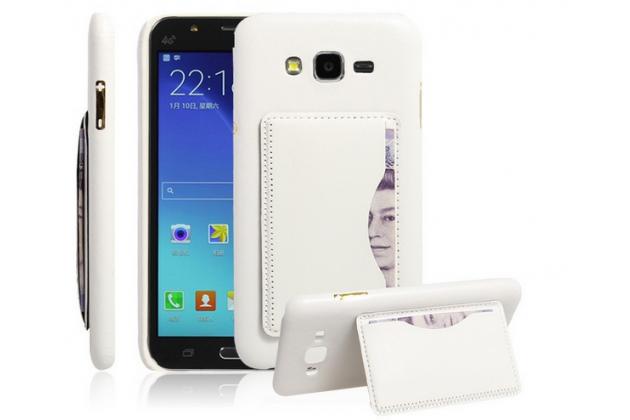 Фирменная роскошная элитная премиальная задняя панель-крышка для Samsung Galaxy J5 SM-J500F/DS/Dual Sim/Duos из качественной кожи буйвола с визитницей белый