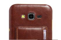Фирменная роскошная элитная премиальная задняя панель-крышка для Samsung Galaxy J5 SM-J500F/DS/Dual Sim/Duos из качественной кожи буйвола с визитницей коричневый