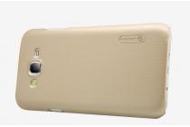 Фирменная задняя панель-крышка-накладка из тончайшего и прочного пластика для Samsung Galaxy J5 SM-J500F/DS/Dual Sim/Duos золотая
