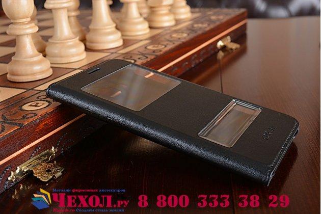 Фирменный чехол-книжка для Samsung Galaxy J5 SM-J500F/DS/Dual Sim/Duos черный с окошком для входящих вызовов и свайпом водоотталкивающий