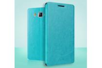 Фирменный чехол-книжка из качественной водоотталкивающей импортной кожи на жёсткой металлической основе для Samsung Galaxy J5 SM-J500F/DS/Dual Sim/Duos бирюзовый
