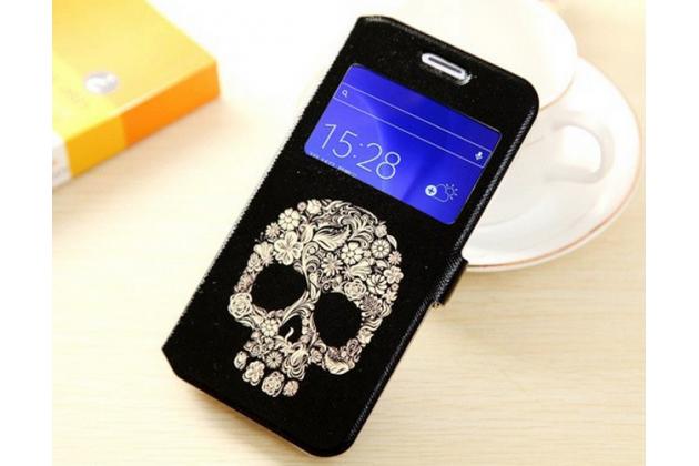 Фирменный чехол-книжка с безумно красивым расписным рисунком черепа на Samsung Galaxy J5 SM-J500F/DS/Dual Sim/Duos с окошком для звонков
