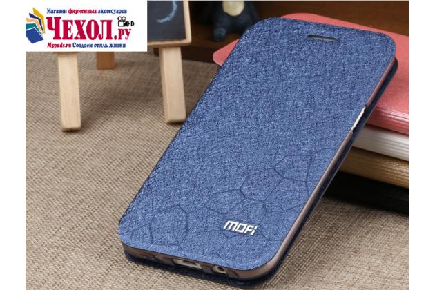 Фирменный чехол-книжка водоотталкивающий с мульти-подставкой на жёсткой металлической основе для Samsung Galaxy J5 SM-J500F/DS/Dual Sim/Duos синий