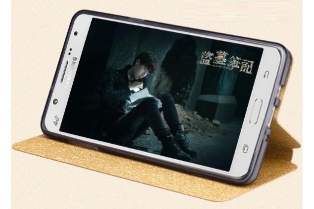 Фирменный чехол-книжка водоотталкивающий с мульти-подставкой на жёсткой металлической основе для Samsung Galaxy J5 SM-J500F/DS/Dual Sim/Duos золотой