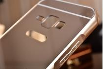 Фирменная металлическая задняя панель-крышка-накладка из тончайшего облегченного авиационного алюминия для Samsung Galaxy J1 2016 SM-J120F/DS золотая