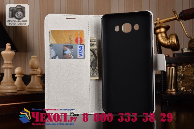 """Фирменный чехол-книжка для Samsung Galaxy J7 2016 SM-J710x/ J710F 5.5""""/ Самсунг Гэлакси Джет 7 с визитницей и мультиподставкой белый кожаный"""