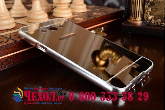 """Фирменная металлическая задняя панель-крышка-накладка из тончайшего облегченного авиационного алюминия для Samsung Galaxy J7 2016 SM-J710x/ J710F 5.5""""  серебристая"""