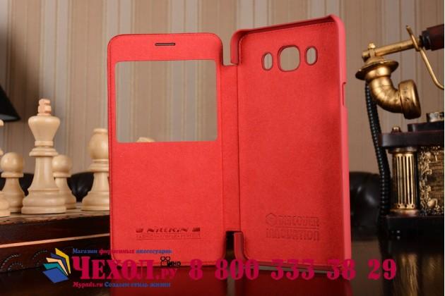 """Фирменный оригинальный чехол-книжка для Samsung Galaxy J7 2016 SM-J710x/ J710F 5.5"""" красный  кожаный с окошком для входящих вызовов"""