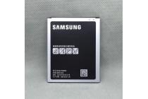 """Фирменная аккумуляторная батарея 3000 mah на телефон Samsung Galaxy J7 2016 SM-J710x/ J710F 5.5"""" + инструменты для вскрытия + гарантия"""