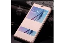 """Фирменный чехол-книжка для Samsung Galaxy J7 2016 SM-J710x/ J710F 5.5"""" золотой с окошком для входящих вызовов и свайпом водоотталкивающий"""