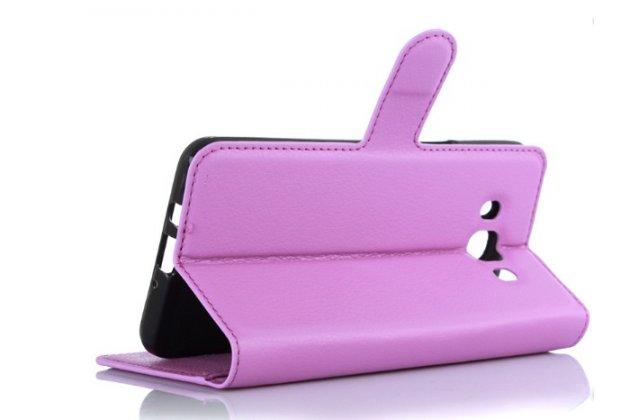 """Фирменный чехол-книжка для Samsung Galaxy J7 2016 SM-J710x/ J710F 5.5""""/Самсунг Гэлакси Джет 7 2016 с визитницей и мультиподставкой фиолетовый кожаный"""